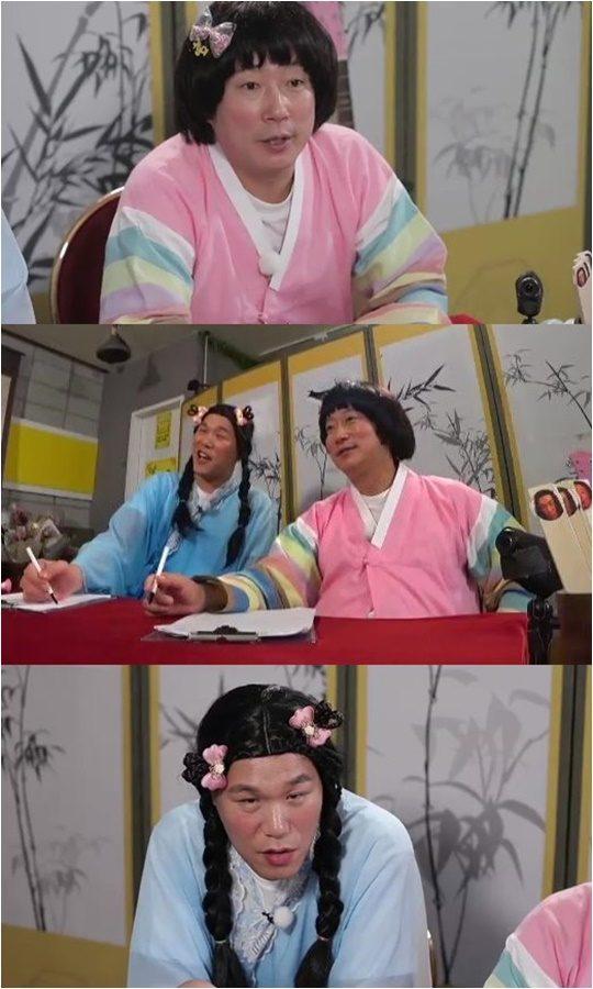 KBS Joy 오리지널 콘텐츠 '무엇이든 물어보살'./ 사진제공=KBS Joy