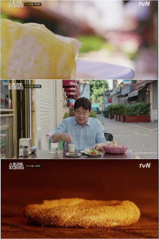 22일 방영된 tvN 예능 '스트리트 푸드 파이터2' 방송화면.