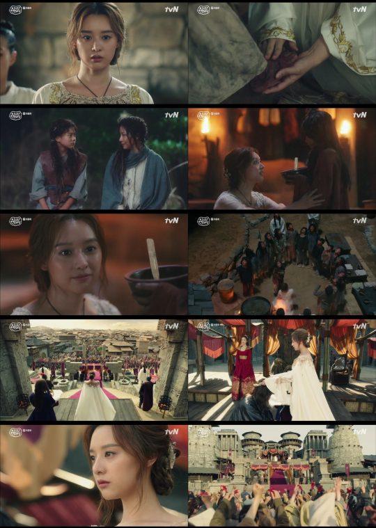 '아스달 연대기' 방송 화면./사진제공=tvN
