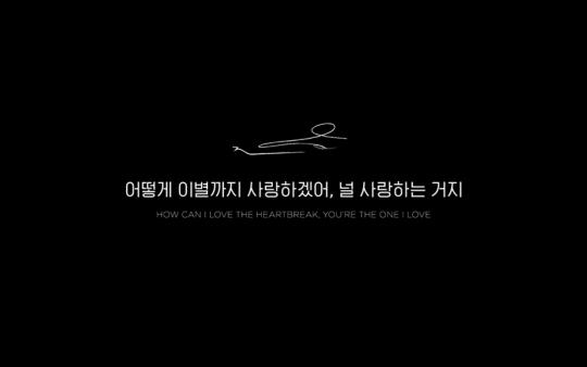 악동뮤지션, 신곡 MV 예고편 공개…기대·관심↑
