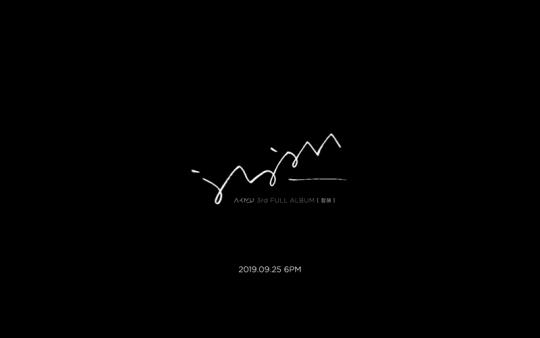 제공=YG엔터테인먼트