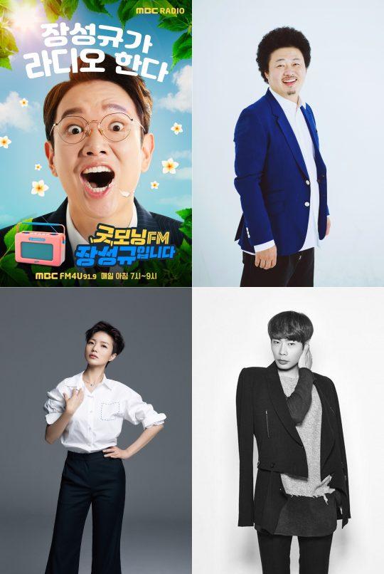 방송인 장성규(왼쪽 위부터 시계방향), 개그맨 윤택, 가수 뮤지, 개그우먼 장영미./사진제공=MBC