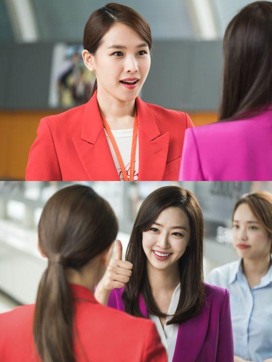 KBS2 새 주말드라마 '사랑은 뷰티풀 인생은 원더풀' 김다솜 / 사진제공=HB엔터테인먼트