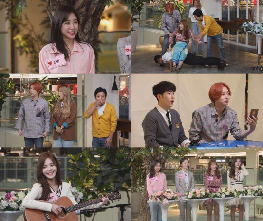 사진제공=KBS2′ 썸바이벌 1+1′