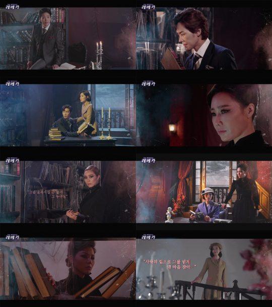 '레베카', 압도적 캐릭터 영상 공개…오늘(24일) 1차 티켓 예매