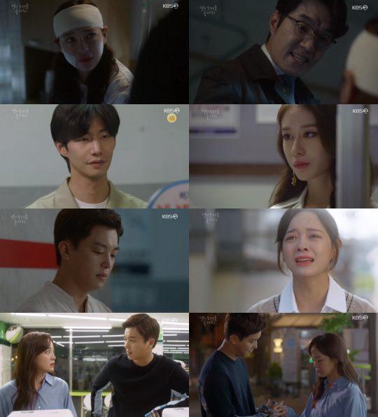 사진=KBS2 '너의 노래를 들려줘' 방송화면 캡처