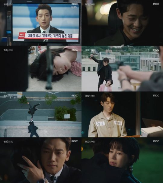 사진=MBC '웰컴2라이프' 방송화면 캡처