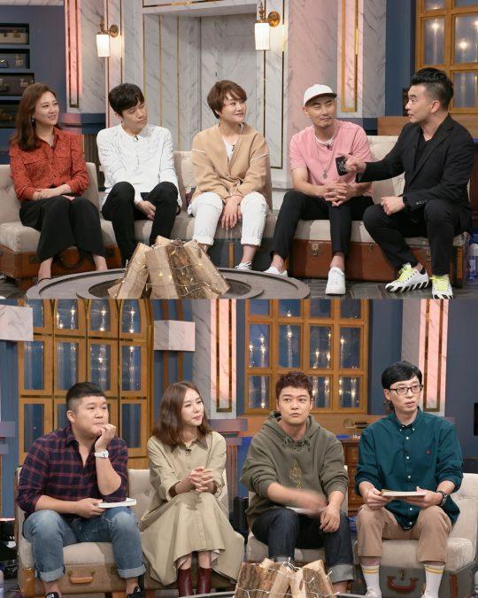 '해피투게더4' 장윤정 / 사진제공=KBS