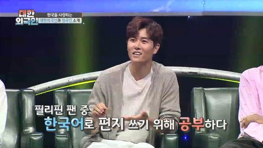 MBC에브리원 '대한외국인' 예고편. /사진제공=MBC