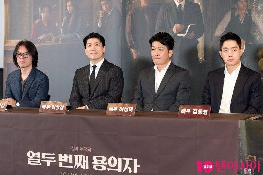 고명성 감독(왼쪽부터), 배우 김상경, 허성태, 김동영