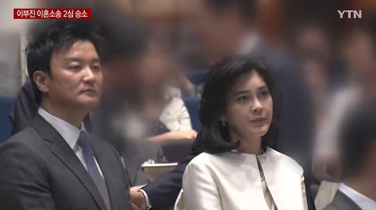 이부진, 이혼소송 2심도 승소 (사진=뉴스 캡처)