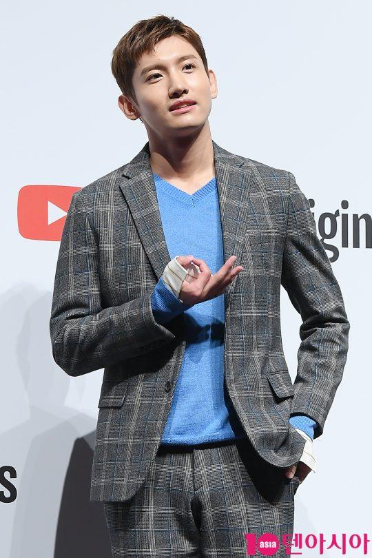 그룹 동방신기 최강창민