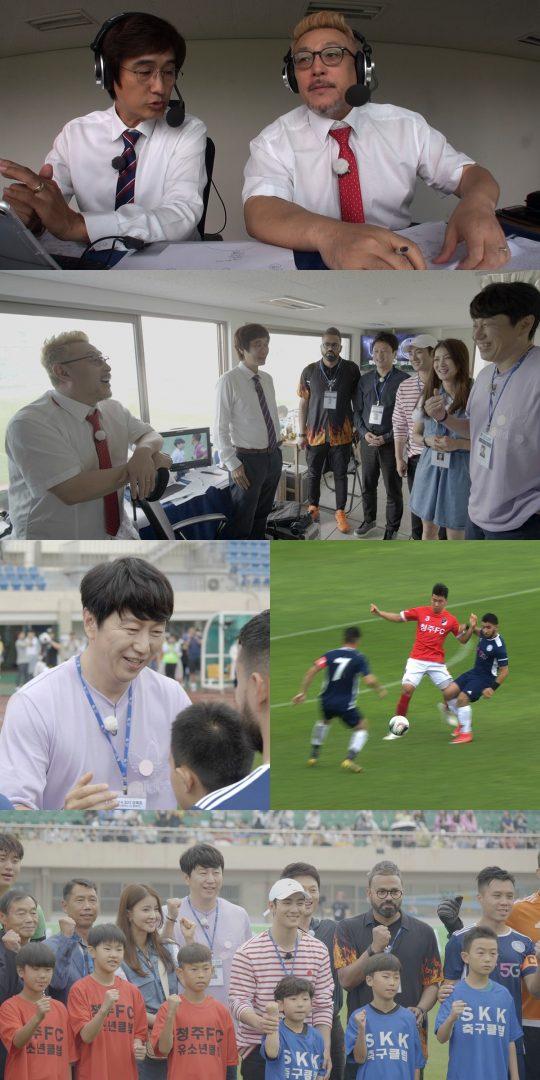 KBS 2TV '으라차차 만수로' 스틸컷. /사진제공=KBS