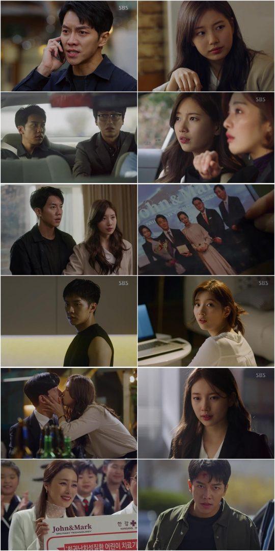 SBS 금토드라마 '배가본드' 방송화면. /사진제공=SBS