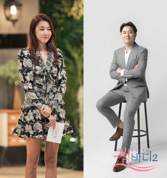 모델 한혜진(왼쪽), 방송인 붐./사진제공=Mne '썸바디2'