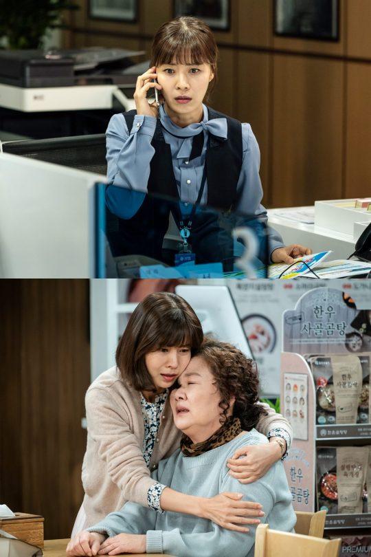 KBS2 주말드라마 '세상에서 제일 예쁜 내 딸'의 유선(왼쪽)과 김해숙 스틸컷. / 사진제공=지앤지프로덕션, 테이크투