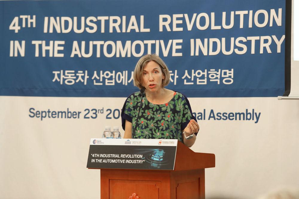 르노삼성, 자동차 산업에서의 4차 산업혁명 포럼 참가