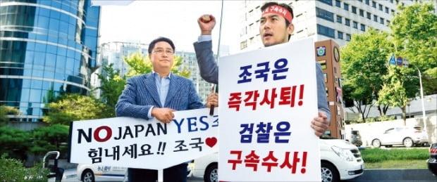 2일 조국 법무부 장관 후보자 인사청문회 준비사무실이 마련된 서울 종로구 적선현대빌딩 앞에서 김영우 자유한국당 국회의원(오른쪽)은 '후보자 사퇴'를, 조 후보자를 지지하는 시민은 '조국, 힘내세요'라고 적힌 손팻말을 들고 1인 시위를 하고 있다. /허문찬  기자  sweat@hankyung.com
