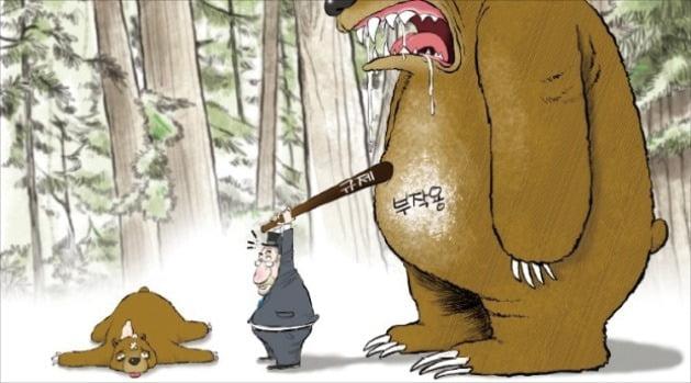 정부 규제가 많을수록 부패도 심해져요…'인치' 아닌 '법치'여야 부패 가능성 줄죠