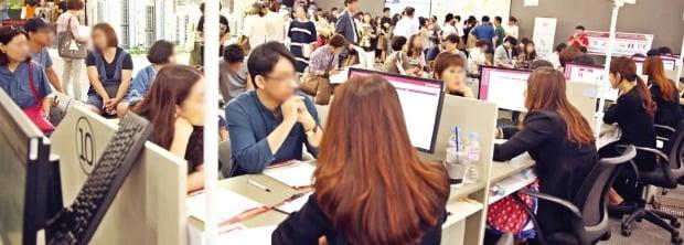 2만3565명이 1순위 청약을 신청한 '송파 시그니처 롯데캐슬' 모델하우스.