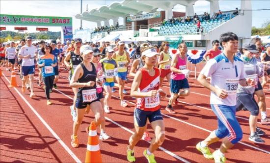 봉화송이 전국 마라톤 대회