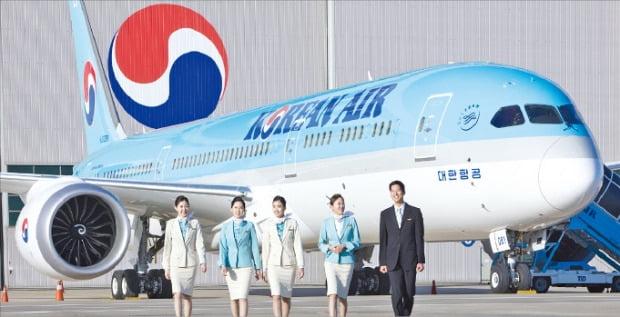 대한항공은 사업본부별로 협력업체 경쟁력 강화를 위한 상생 프로그램을 운영 중이다. 대한항공의 보잉 787-9 차세대 항공기 모습.  /대한항공 제공
