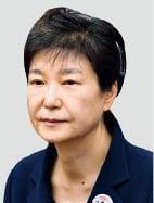 '형집행정지 불허' 박근혜, 16일 입원해 어깨 수술