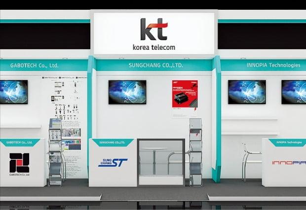유럽 최대 가전 ICT 전시회 'IFA 2019'의 KT 우수 협력사 전시관 모습.  /KT제공
