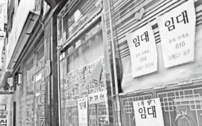 """""""대학가 호프집 700만원 벌면…"""" 사장님 '눈물'"""