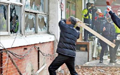 '세입자 보호 강화' 추진…재건축 사업 더 어려워진다