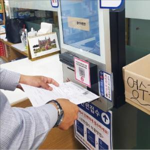 SK브로드밴드가 선보인 약국용 키오스크 서비스인 온키오스크. 약사나 접수원의 도움 없이 처방약 신청과 결제가 가능하다. SK브로드밴드 제공