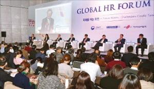 지난해 열린 '글로벌 인재포럼 2018'에서 참석자들이 토론 세션을 진행하고 있다.  /한경DB