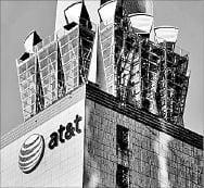 [마켓인사이트] 이지스운용, 美 AT&T 빌딩에 투자