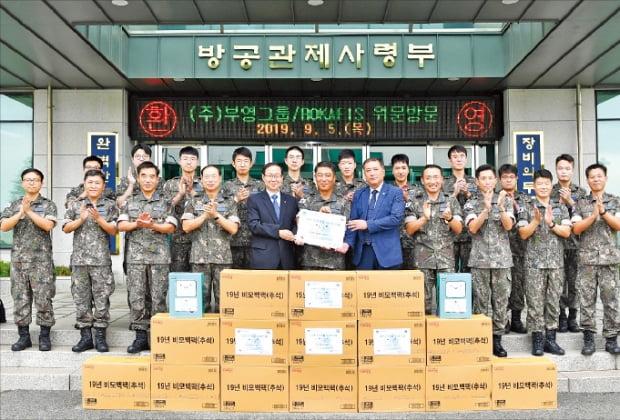 부영그룹, 다양한 위문품으로 사기 진작…취업도 지원