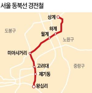 왕십리~상계역 동북선 도시철도, 기본계획 11년 만에…28일 '첫 삽'