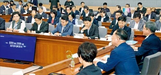 홍남기 부총리 겸 기획재정부 장관(앞줄 왼쪽 두 번째)이 지난 4일 정부서울청사 별관에서 열린 공공기관 워크숍을 주재하고 있다.   /신경훈 기자 khshin@hankyung.com