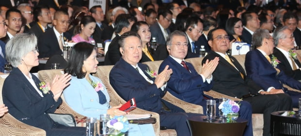 한국-태국 비즈니스 포럼
