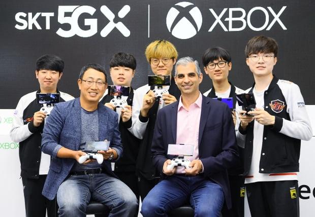 SKT- MS 5G 기반 클라우드 게임 공동사업 추진