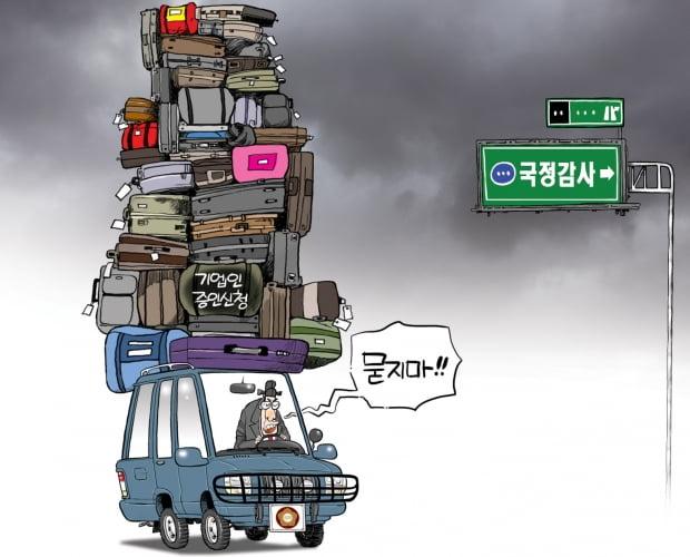 jopen@hankyung.com