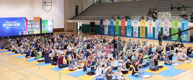 28일 오후 울산대 체육관에서 자녀와 함께하는 울산경제골든벨이 열렸다.