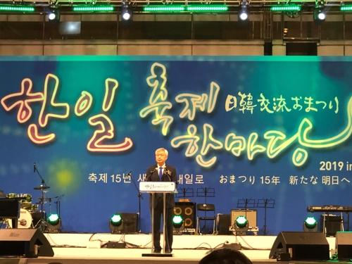 """韓日 외교차관 면담…이태호 """"지소미아 지속, 국익에 부합 안해"""""""