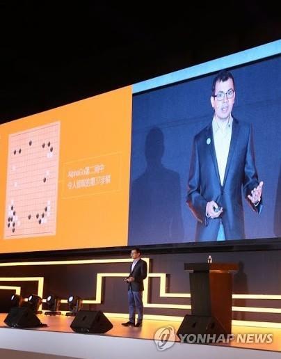 [이희용의 글로벌시대] 조훈현 세계 바둑 제패 30주년과 AI 각축전