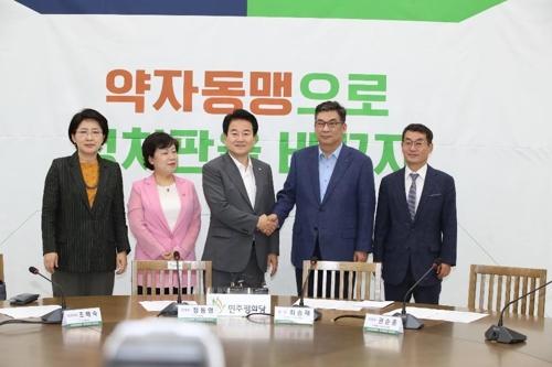 소상공인연합회, 내달 창당 선언…평화당과 연대 결의(종합)