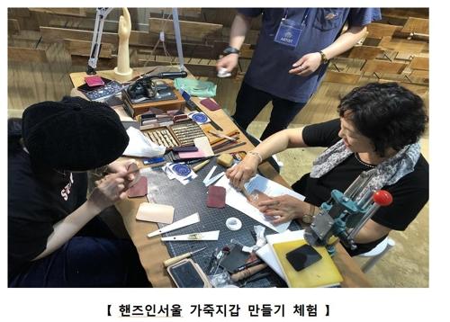 서울도시재생이야기관 개관 100일…1만4천명 찾아