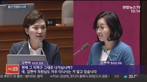 """김현아, 주정심 개편안 발의…""""분양가상한제 정부 맘대로 못해"""""""