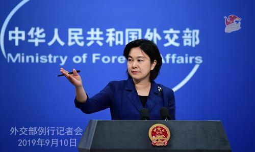 美 의회서 홍콩에 최루탄 수출금지 법안 발의…중국 반발