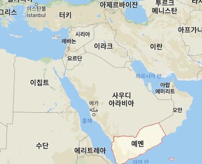 사우디 석유시설 마비사태 진원은 '금세기 최악' 예멘 내전