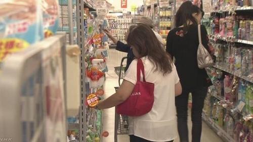 일본 소비세 인상 앞두고 고가품 판매 '반짝' 증가