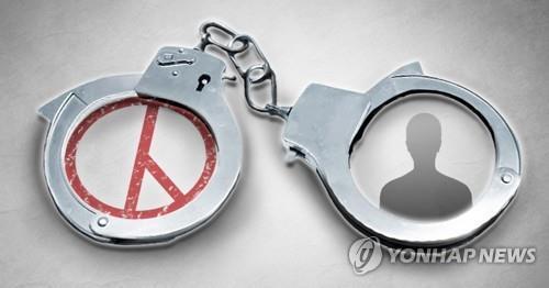 검찰, 충북 조합장 선거 관련 13명 기소…당선자 7명