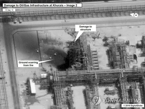 사우디 피폭으로 주목받는 이란의 '드론·미사일 전략'